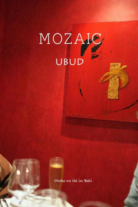 1223-1MOZAIC
