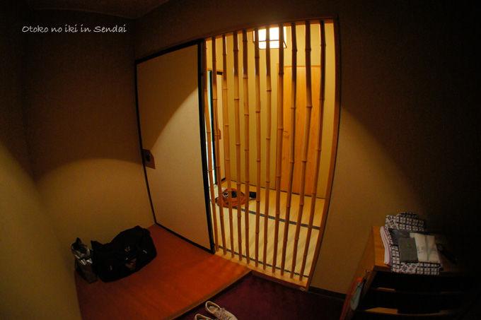 0922-13岩松旅館