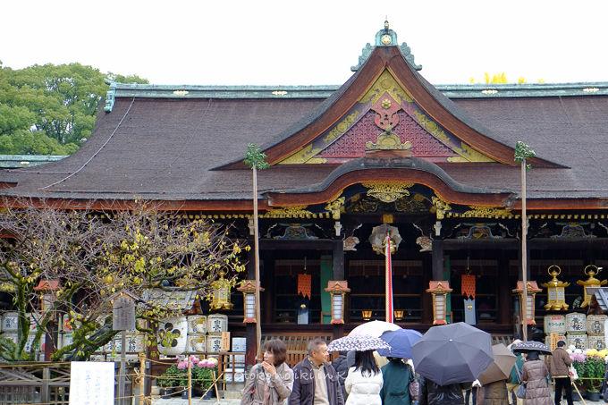 11月京都2012北野天満宮-28