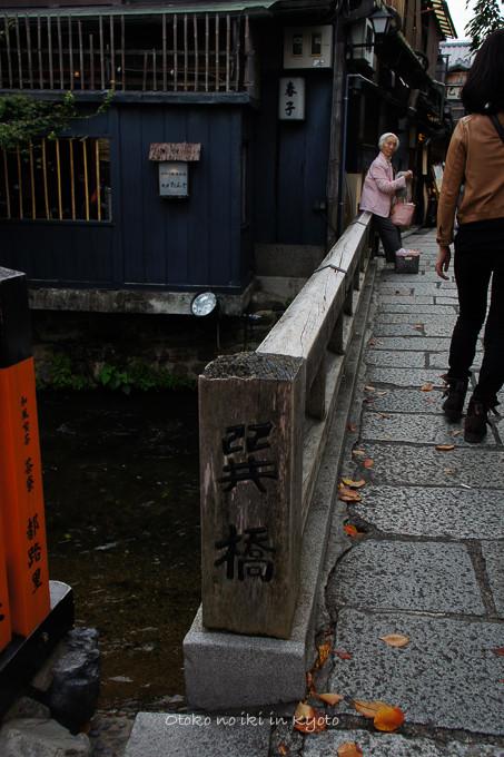 0412京都10月-4