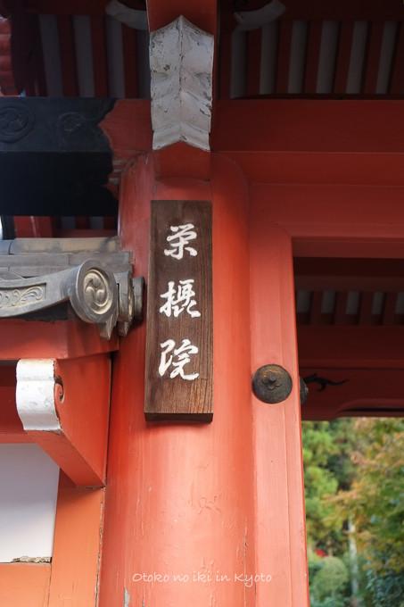 0602京都11月-12