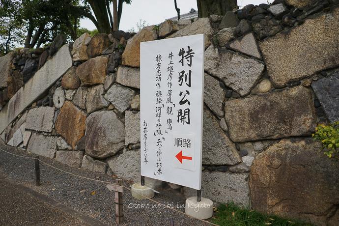 1108太秦江戸酒場11月-71