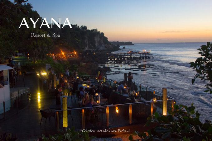 0808AYANA-Resort-0