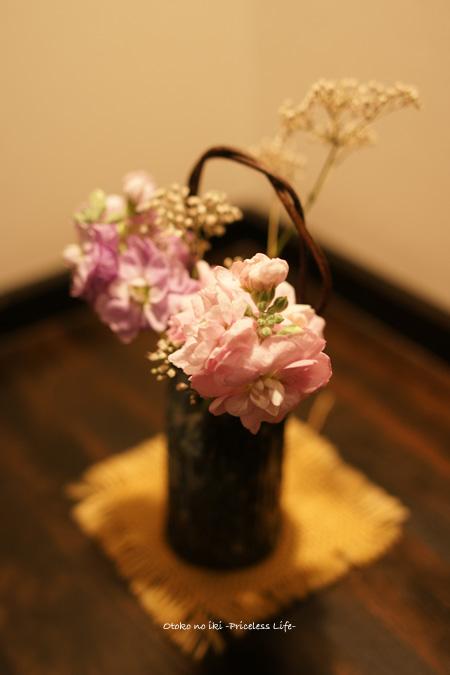 0210-5花