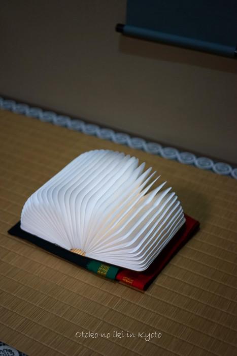 0226京都12月-29