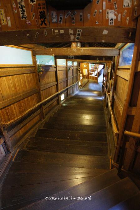 0922-16岩松旅館