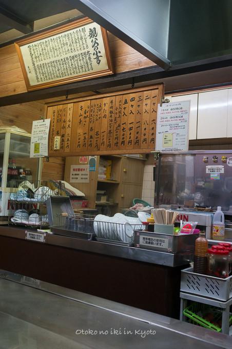 0523京都2013_11月-29