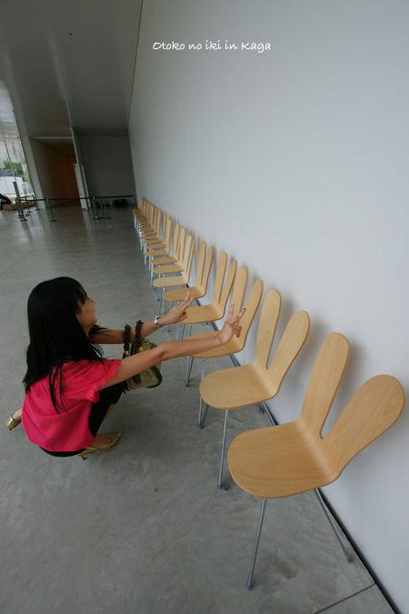 0914-13金沢21世紀美術館