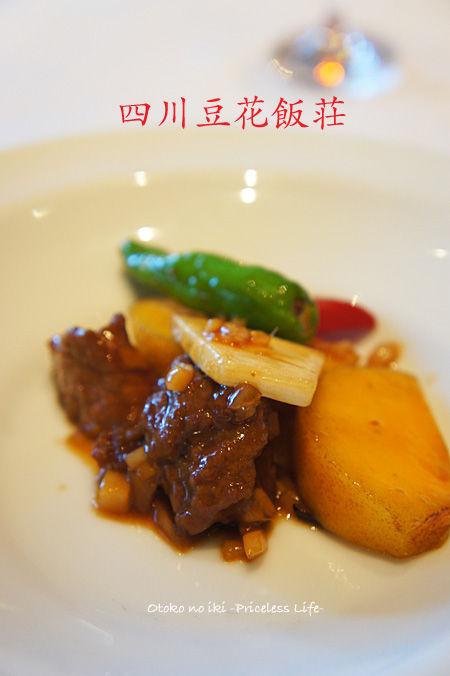 0215-0四川豆花
