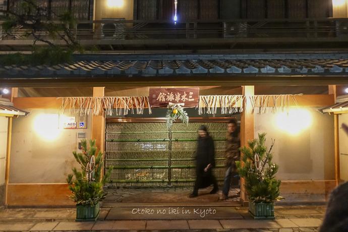 0102京都12月-1