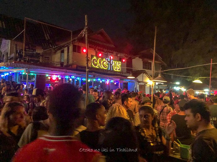 FULLMOONPARTY2018-2