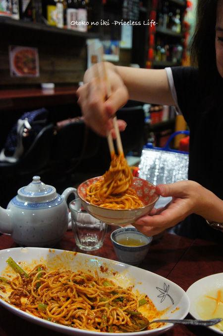0815-5中国家庭料理楊2