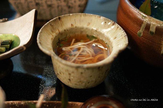 0228-11稲庭うどん佐藤養助