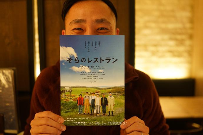201812北海道Best2018-13