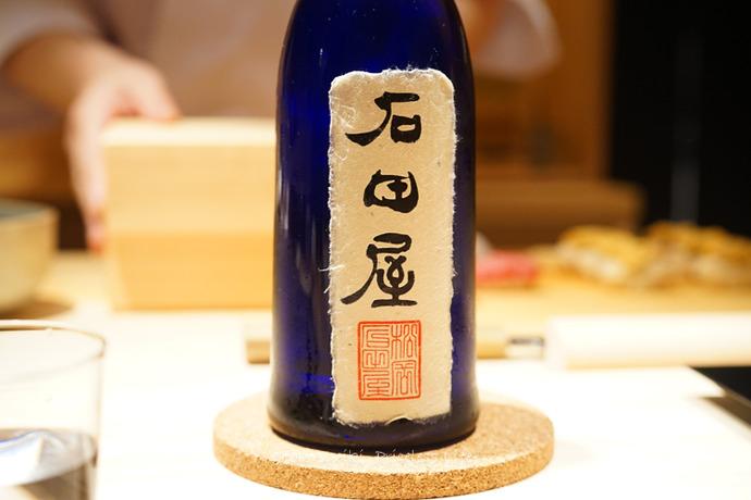 sushizai2019-4