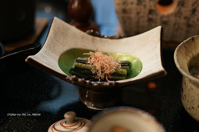 0228-13山菜