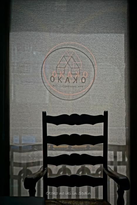 0825OKAKO9月-3