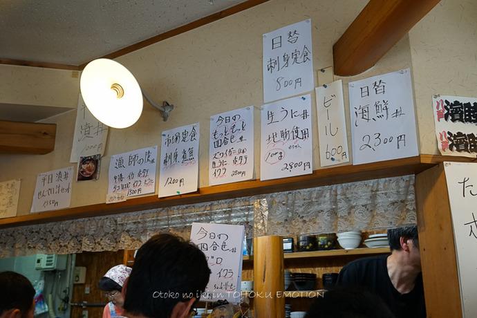 0205みなと食堂7月-4