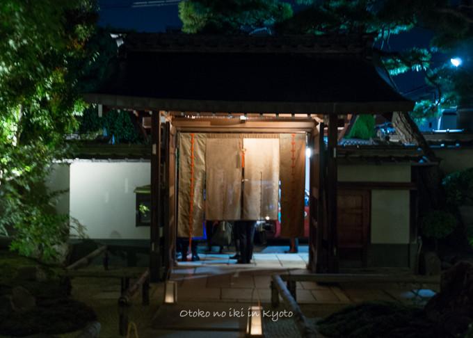 0302洛陽荘211月-6