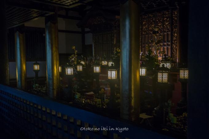 0523京都2013_11月-10