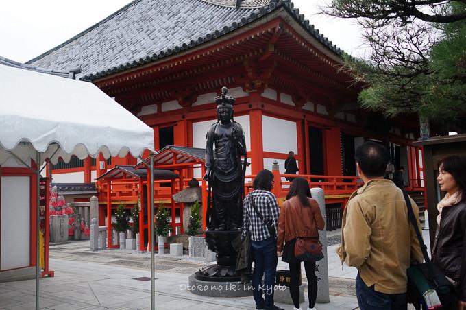 0523京都2013_11月-7