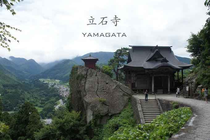 1005-1山寺