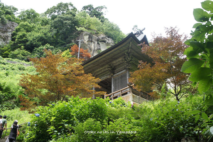1005-4山寺