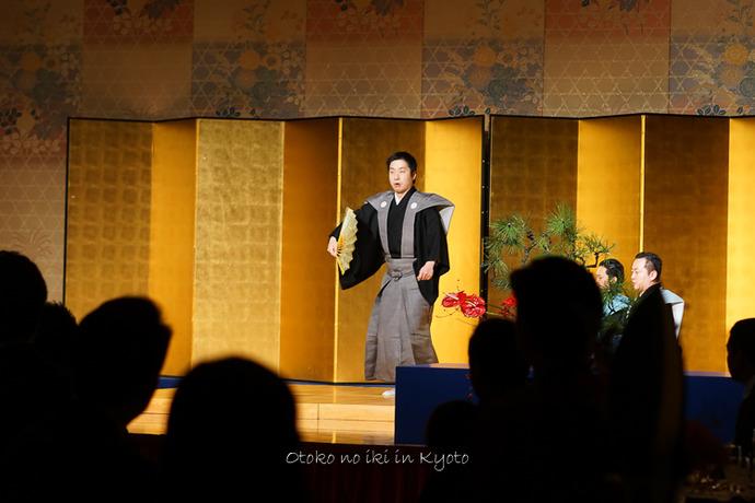 京都112311月-6
