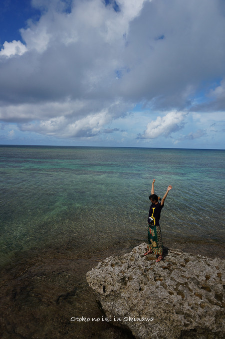 0409サンゴの浜9月-30