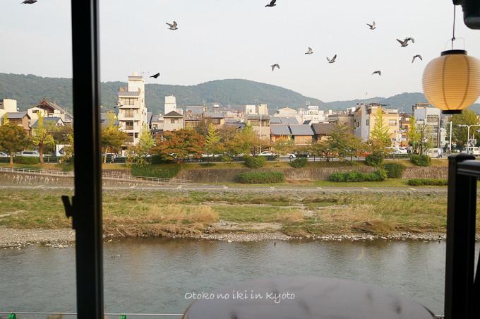 0523京都2013_11月-2