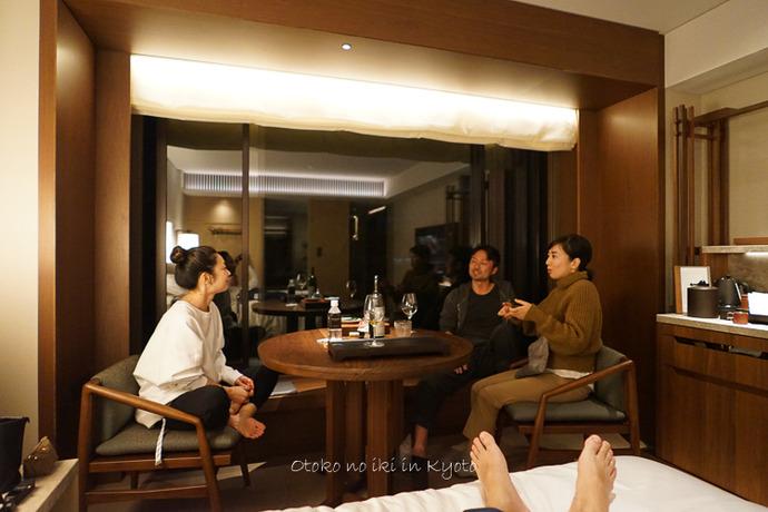 HOTELTHEMITSUI2020-124