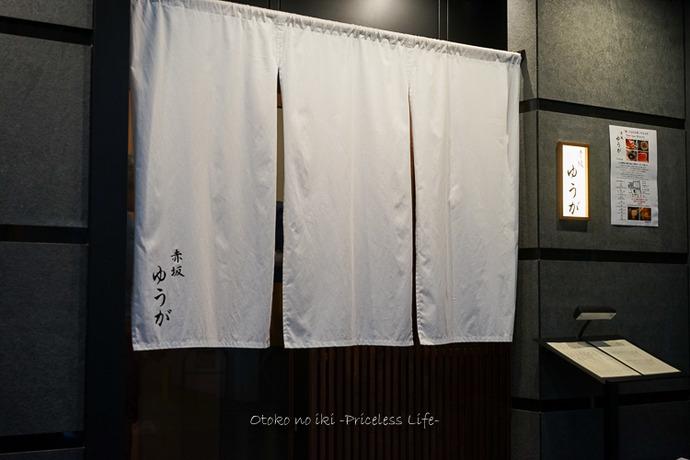 赤坂ゆうが2019-1