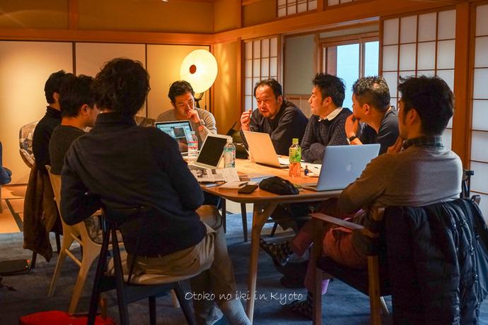 0301京都2015_2月-84