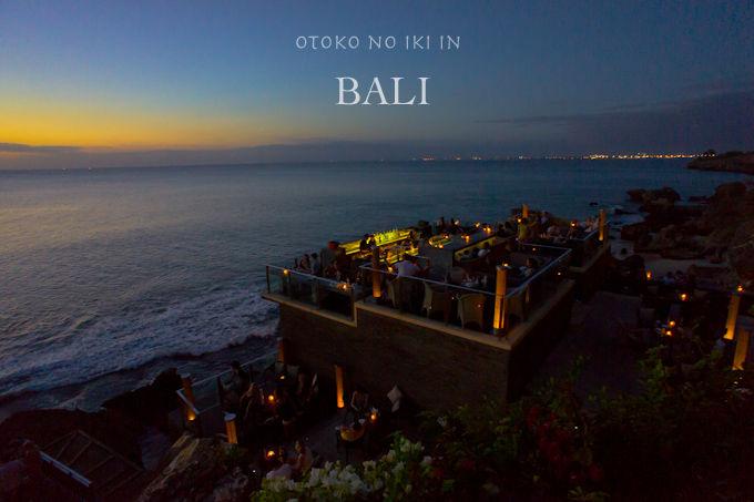 0801-bali0