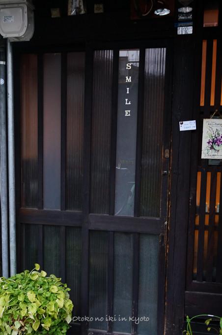 0523京都2013_11月-16