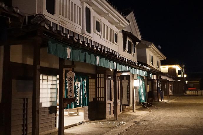 1018江戸酒場10月-35