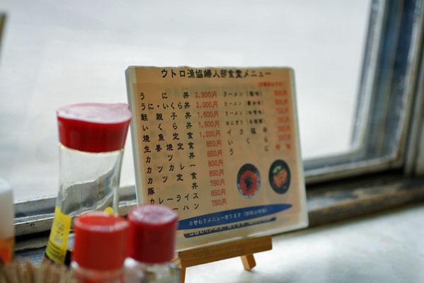 1010-13お品書き
