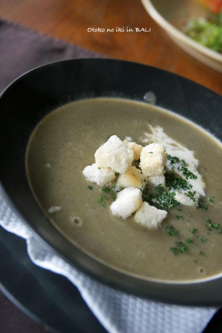 1210-3スープ