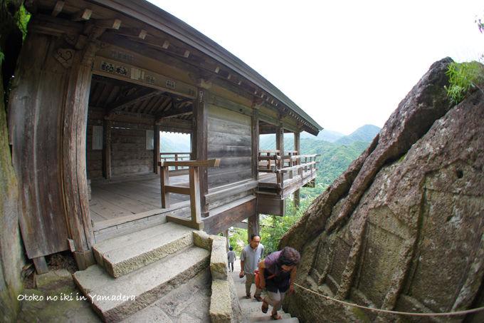1005-22山寺