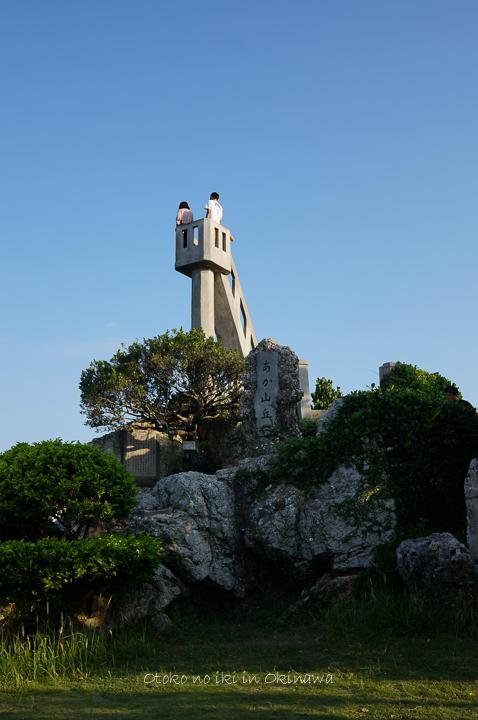 0910竹富島9月-12