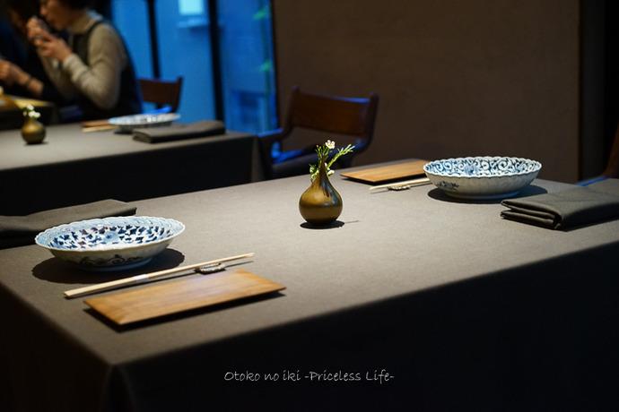 1224茶禅華11月-3