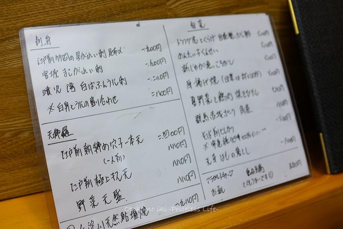 0809じゅうろく7月-8