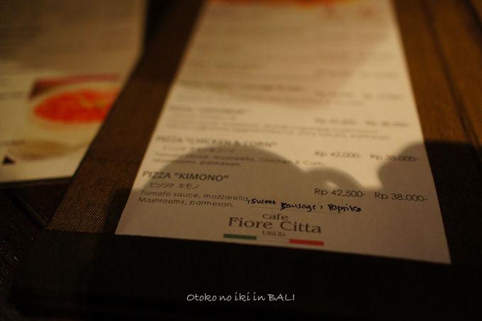 20120910FioreChita-1
