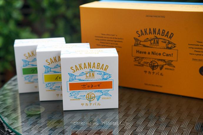 サカナバル缶詰2020-1