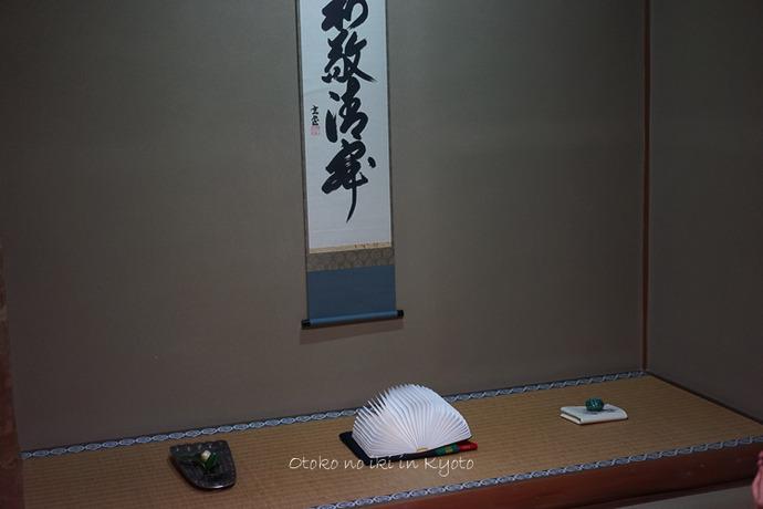 0226京都12月-31