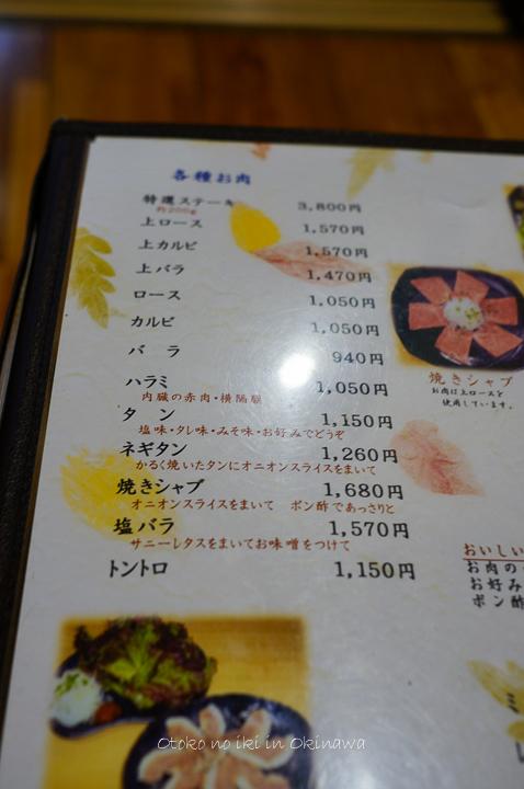 0127やまもと9月-14