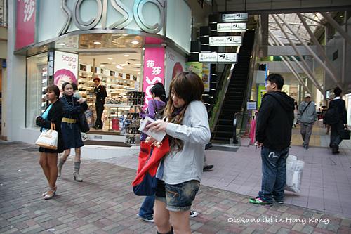 0226-15香港ギャル