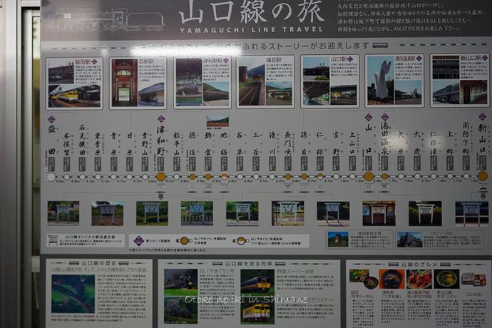 0826益田駅8月-11