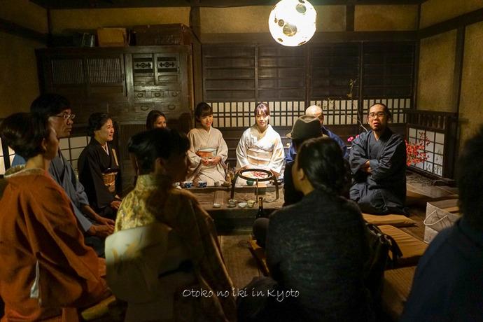 1108太秦江戸酒場11月-88
