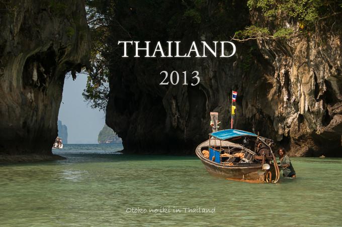 201412Thai12月-0